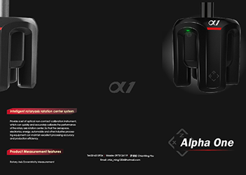 Alpha One